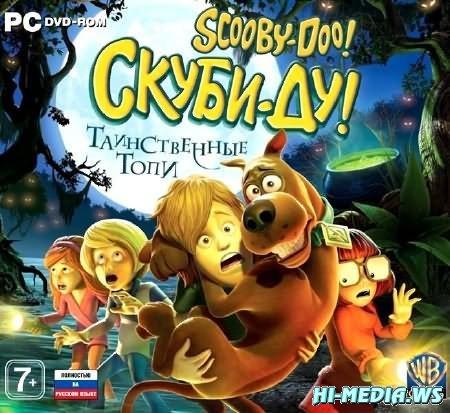 Скуби-Ду. Таинственные топи / Scooby-Doo! and the Spooky Swamp (2012/PC/RUS)