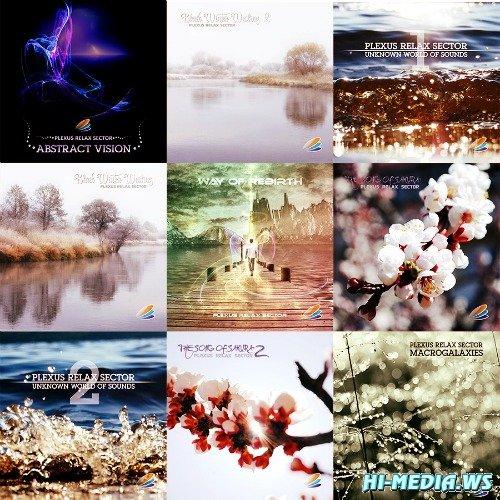Plexus Relax Sector (9 CD) (2011-2012)