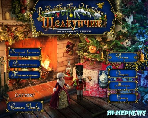 Рождественские истории: Щелкунчик Коллекционное издание (2012) RUS