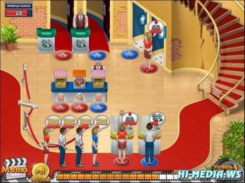 Ни дня без премьеры / Megaplex Madness: Now Playing (2012) RUS