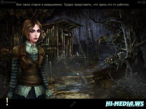 Фантазмат Коллекционное издание (2011) RUS