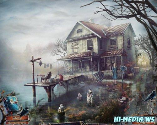 Дом у озера: Дети тишины Коллекционное издание (2012) RUS