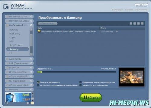 WinAVI All-In-One Converter 1.7.0.4734 Portable