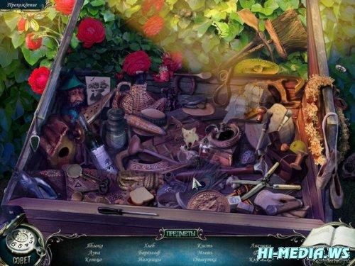 Grim Tales: Невеста Коллекционное издание (2012) RUS