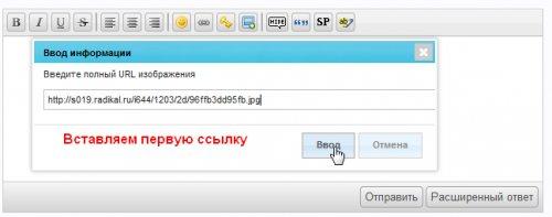 Учимся делать скриншоты (снимки с экрана) и выкладывать их в комментариях на форуме или сайте Hi-Media.ru