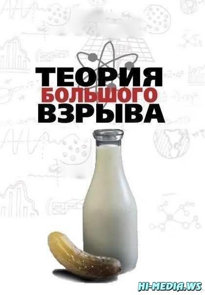 Позитивная фотоподборка-2 (26.01.13)