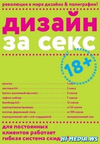Новогодний фотопозитив-2 (2013)