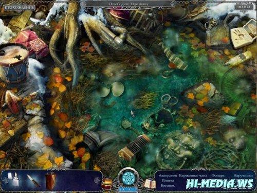 Священные Легенды: Самайн Коллекционное издание (2013) RUS