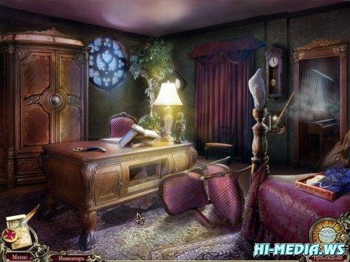 Священные легенды: Тамплиеры Коллекционное издание (2013) RUS