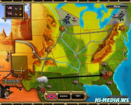 The Bluecoats: North vs South (2013) RUS