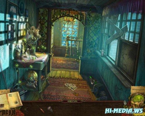 Наследие Ведьм: Проклятие Чарльстонов Коллекционное издание (2012) RUS