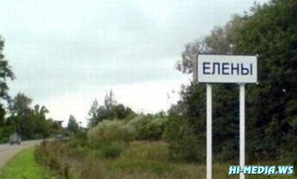 Город - имя одушевленное?