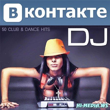 DJ Вконтакте (2013)
