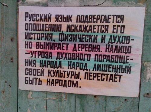 Фотоприколы. Надписи на стенах и заборах. Объявления (16.02.2013)