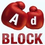 Несколько способов блокирования рекламы