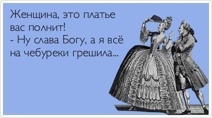 Пятничный юмор (01.03.2013)
