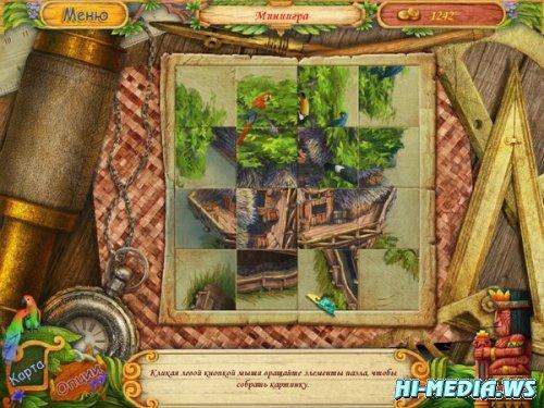 Приключения Робин на острове (2013) RUS