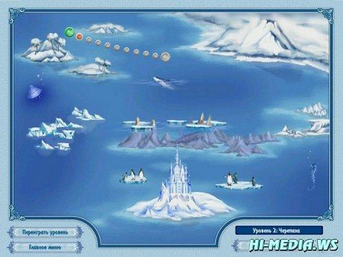 Снежные загадки (2006) RUS