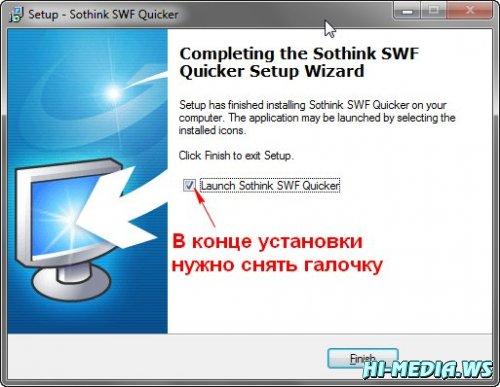 Sothink SWF Quicker 5.0 Rus
