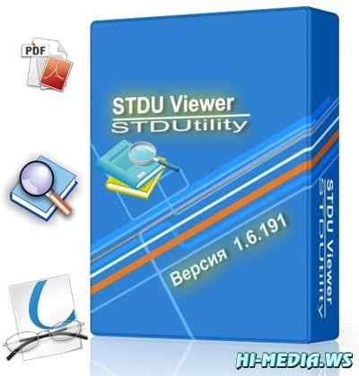 STDU Viewer 1.6.191 rus (Portable)