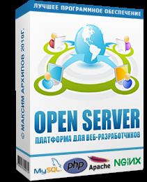 Open Server 4.7.7 (2013) RUS