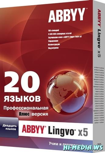 ABBYY Lingvo х5 Professional Plus v.15 (2011) PC