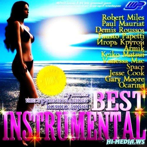 Best Instrumental (2013)