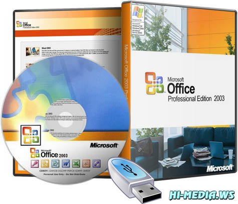 Microsoft Office 2003 - 2007 Portable