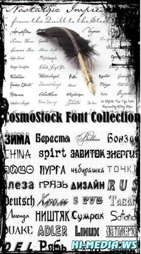 Коллекция русских шрифтов в архиве