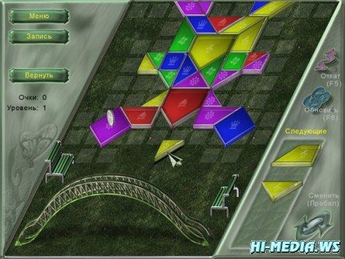 Crystal Path (2007) RUS