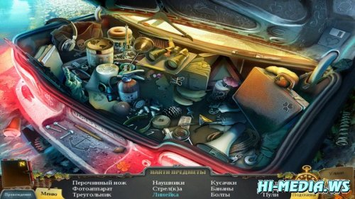 Энигматис: Призраки Мэйпл Крик Коллекционное издание (2013) RUS