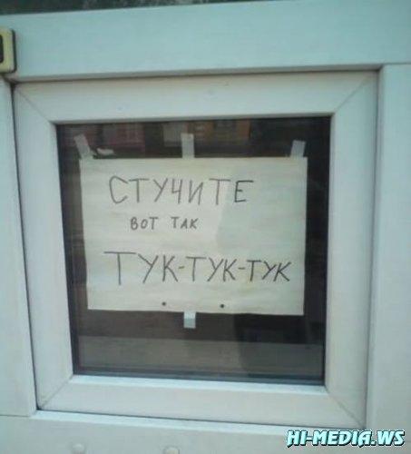 Магазин не работает, но пиво есть! - Прикольные объявления и надписи на стенах
