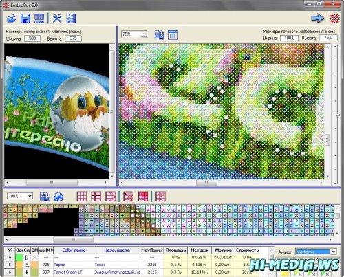 EmbroBox - программа создания схем для вышивания крестиком