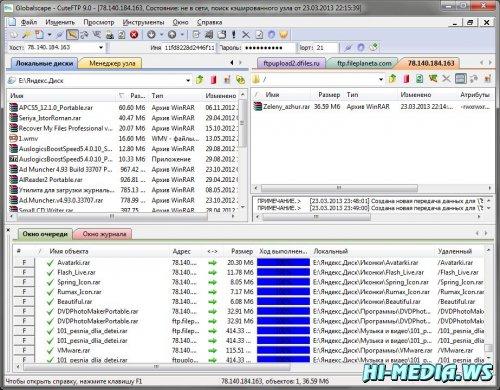 CuteFTP Pro 9.0.0.0063