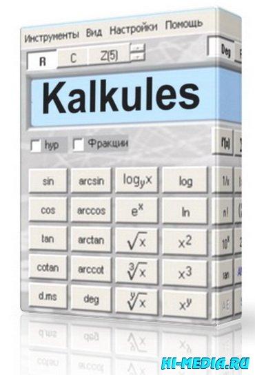 Kalkules 1.9.0.19 Portable