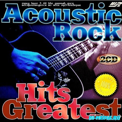 Acoustic Rock. Greatest Hits (2013)