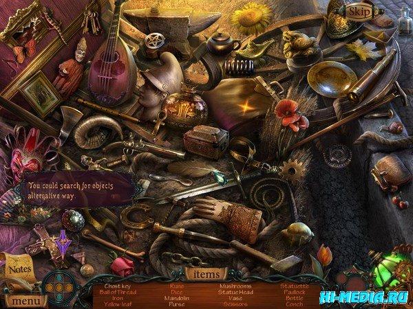 Апотекариум: Возрождение зла Коллекционное издание (2013) RUS