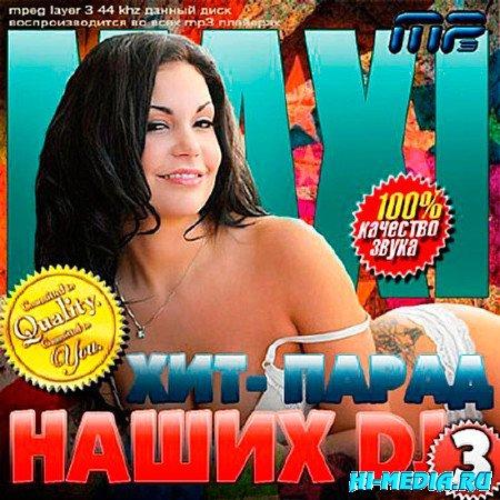 Хит - Парад Наших DJ - 3 (2013)