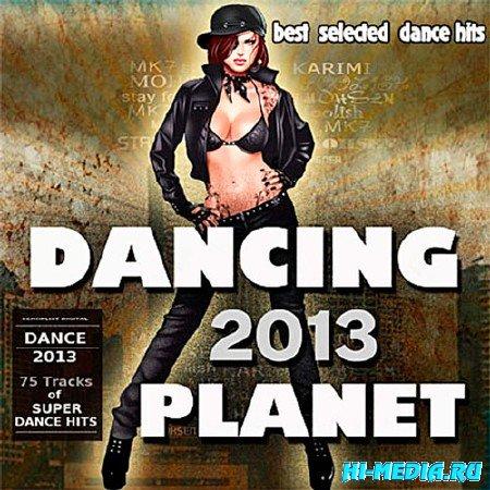 Dancing Planet (2013)