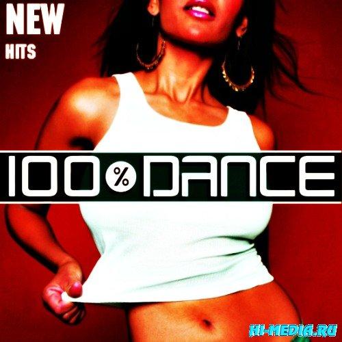 New Dance Hits Go (2013)