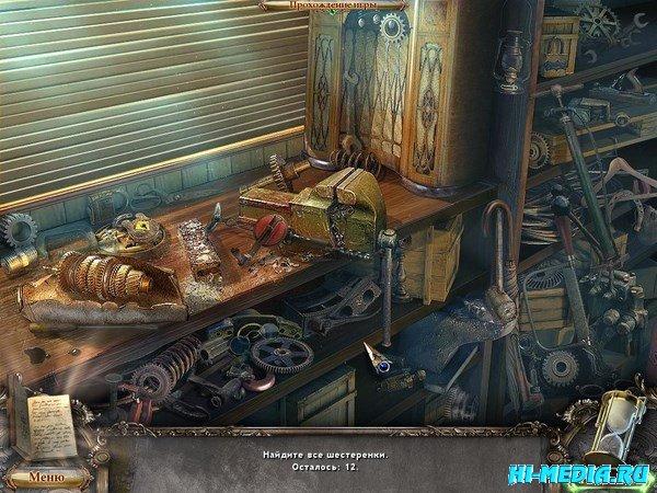 Вне времени: Забытый город Коллекционное издание (2013) RUS