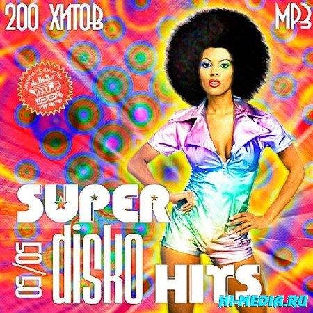 Super Disco Hits 50+50 (2013)