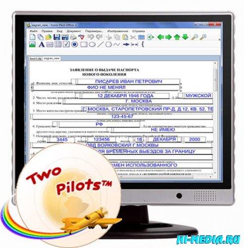 Form Pilot Pro 2.41