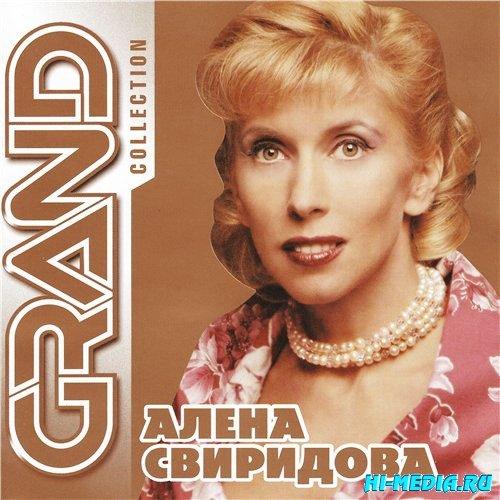 Алена Свиридова - Grand Collection (2012)
