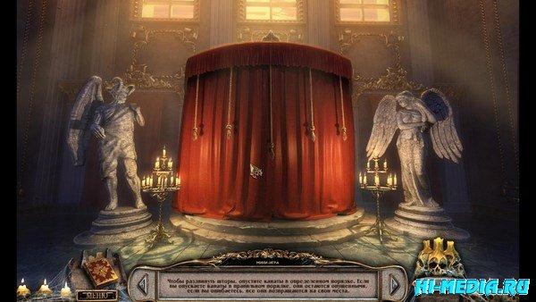 Врата преисподней: Похищенные печати Коллекционное издание (2013) RUS