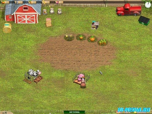 Mama Farm (2013) ENG