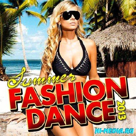 Summer Fashion Dance (2013)