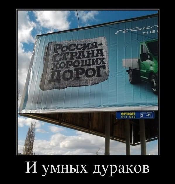 Воровство в России - это тяжкий труд... (Демотиваторы. Июнь 2013)