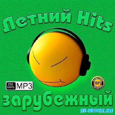 Летний Hits зарубежный (2013)