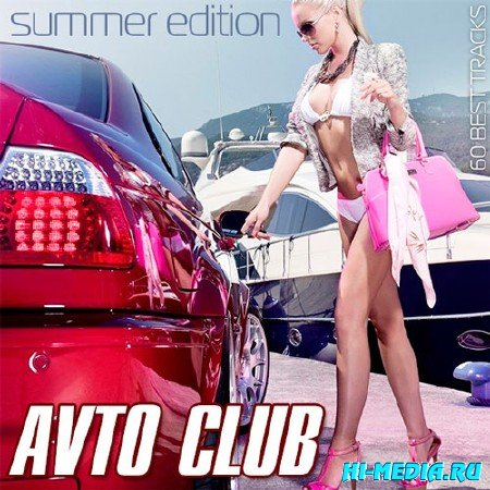 Avto Club Summer Edition (2013)